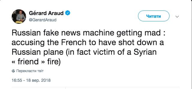 """Посол Франции в США: Машина """"фейковых новостей"""" РФ обезумела"""