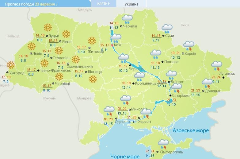 После летнего тепла в Украину идут дожди и похолодание: карты