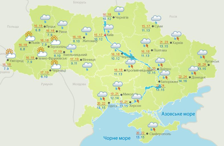 Укргидрометцентр на сегодня прогнозирует дожди: карты