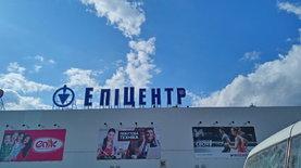 Эпицентр может приобрести компанию Ритейл Групп Романа Лунина - новости Украины, FMCG