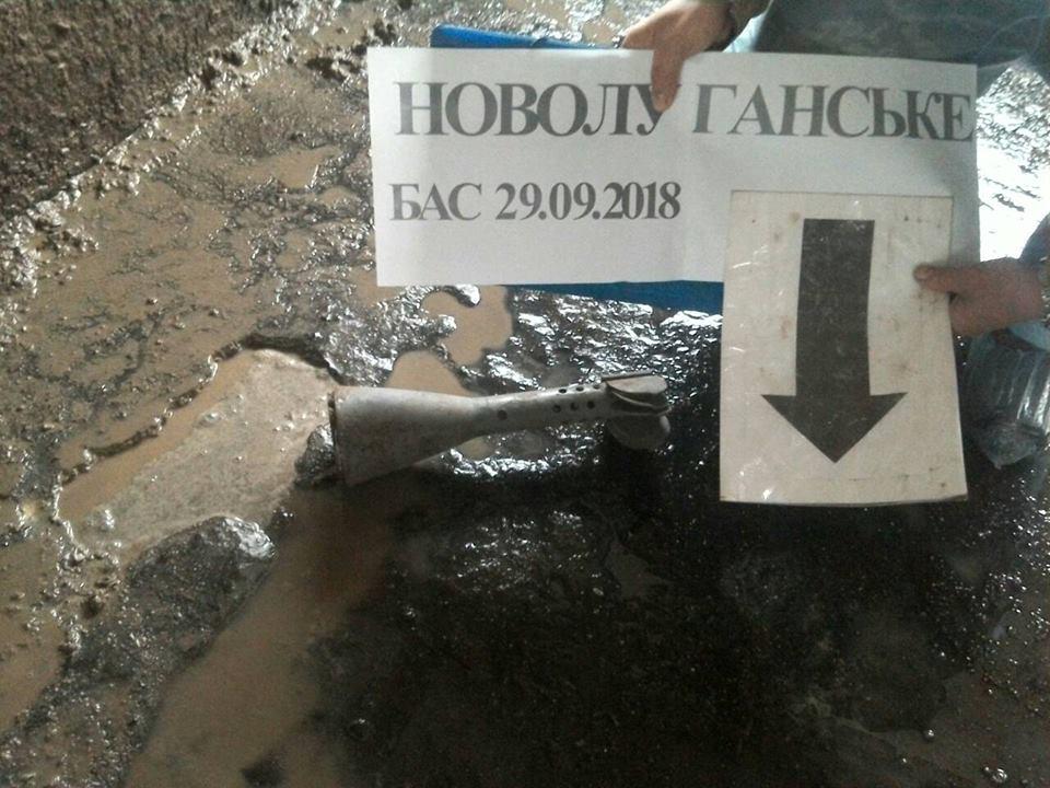 Боевики обстреляли Майорск: ранена женщина
