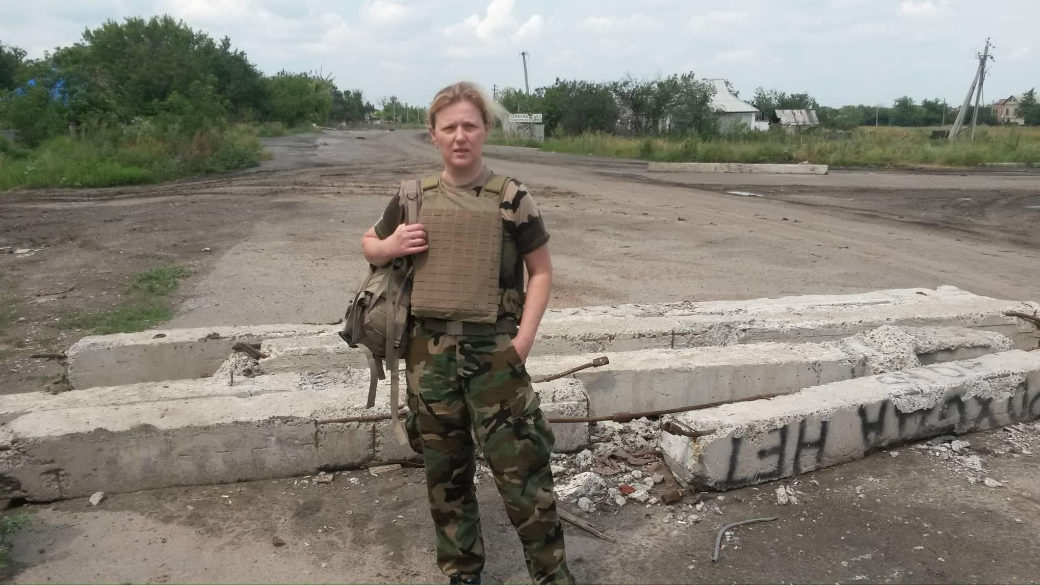 Юлия Лапутина,  полковник СБУ