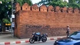 В Таиланде туристов могут посадить на 10 лет за граффити