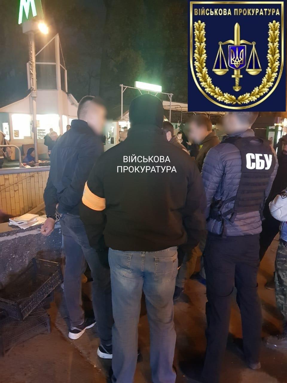 """""""Оборотни в погонах"""": полицейских задержали на взятке $50 тысяч"""