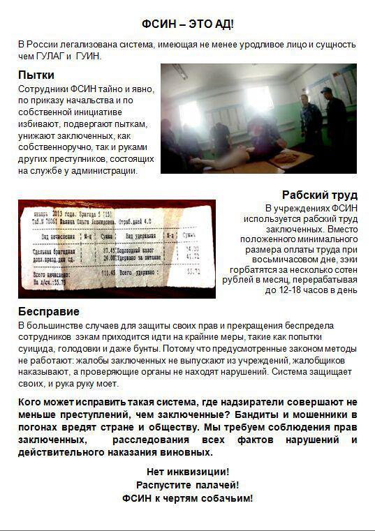 Пытки, бесправие и рабство: В РФ активистка вскрыла вены - видео