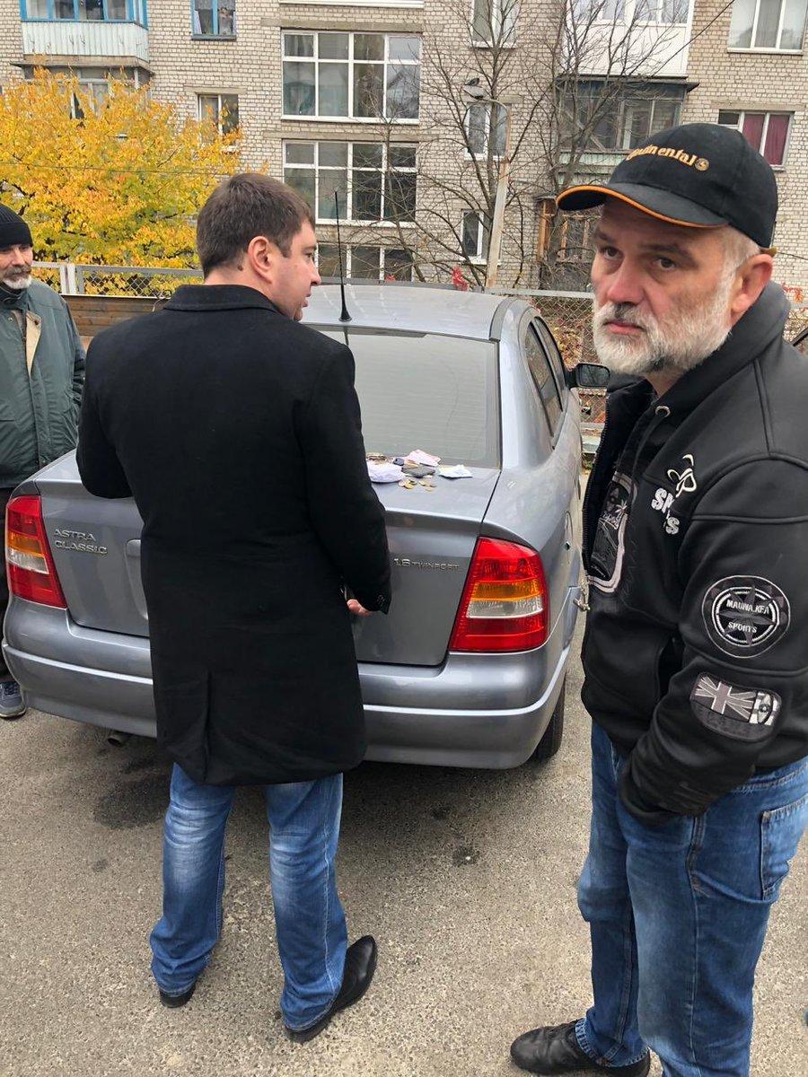 В Киеве задержали крымского судью-предателя - ГПУ