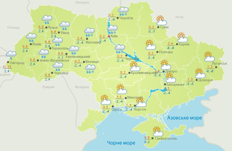 Атмосферный фронт принесет в Украину морозы и снег: погода, карты