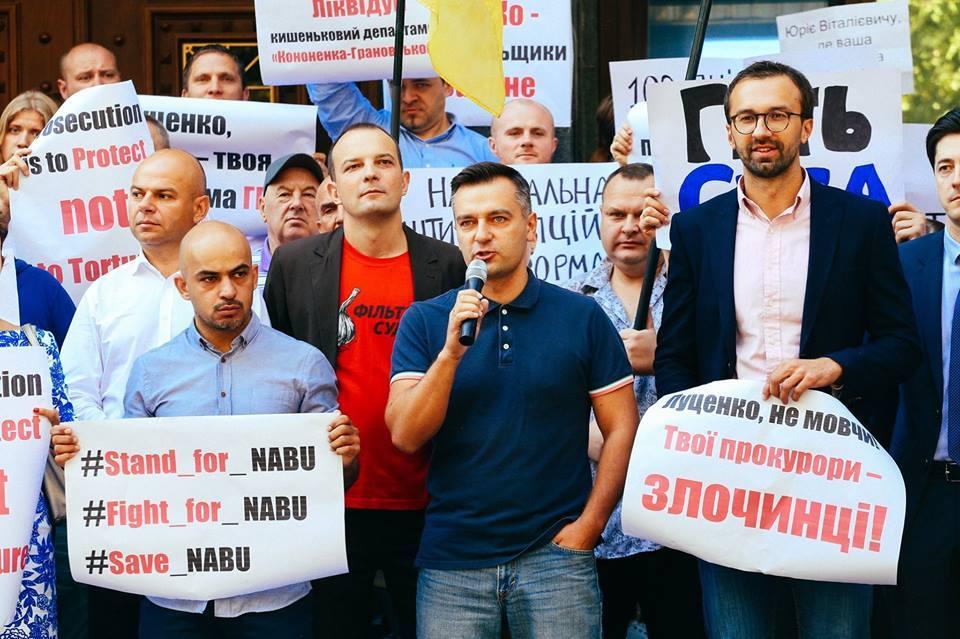 Мустафа Найем, Дмитрий Гнап и Сергей Лещенко (фото - facebook.com/Mustafanayyem)