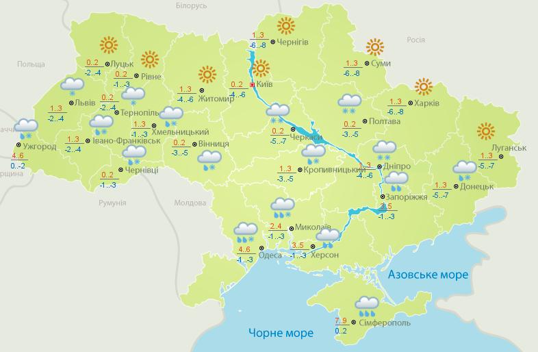 В Украину пришел циклон: какой будет погода – карта
