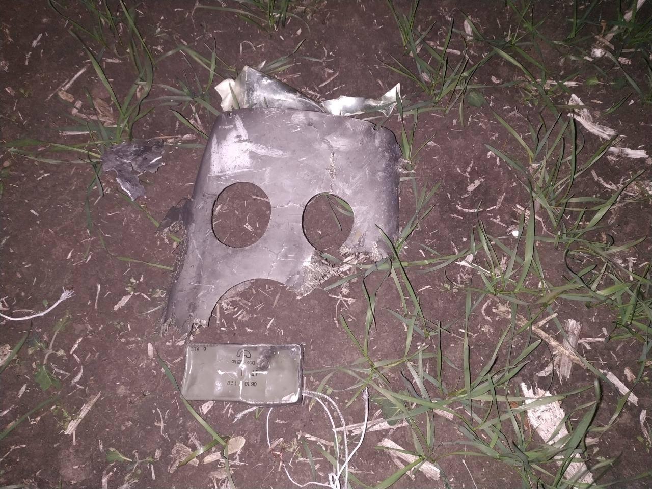 В Донбассе ВСУ сбили российский беспилотник: фото