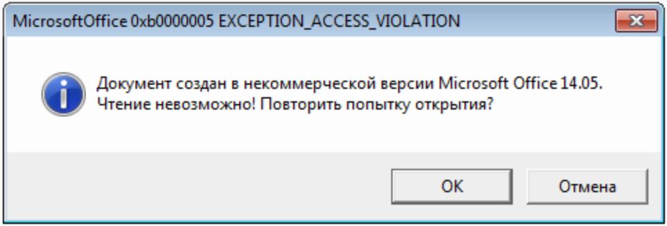 Россия готовит кибератаку против Украины - эксперты