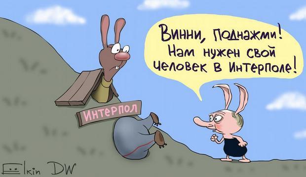"""""""Винни, поднажми"""": как Кремль пытался взять Интерпол - карикатура"""