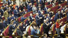 Отменить статью о незаконном обогащении просили депутаты: список