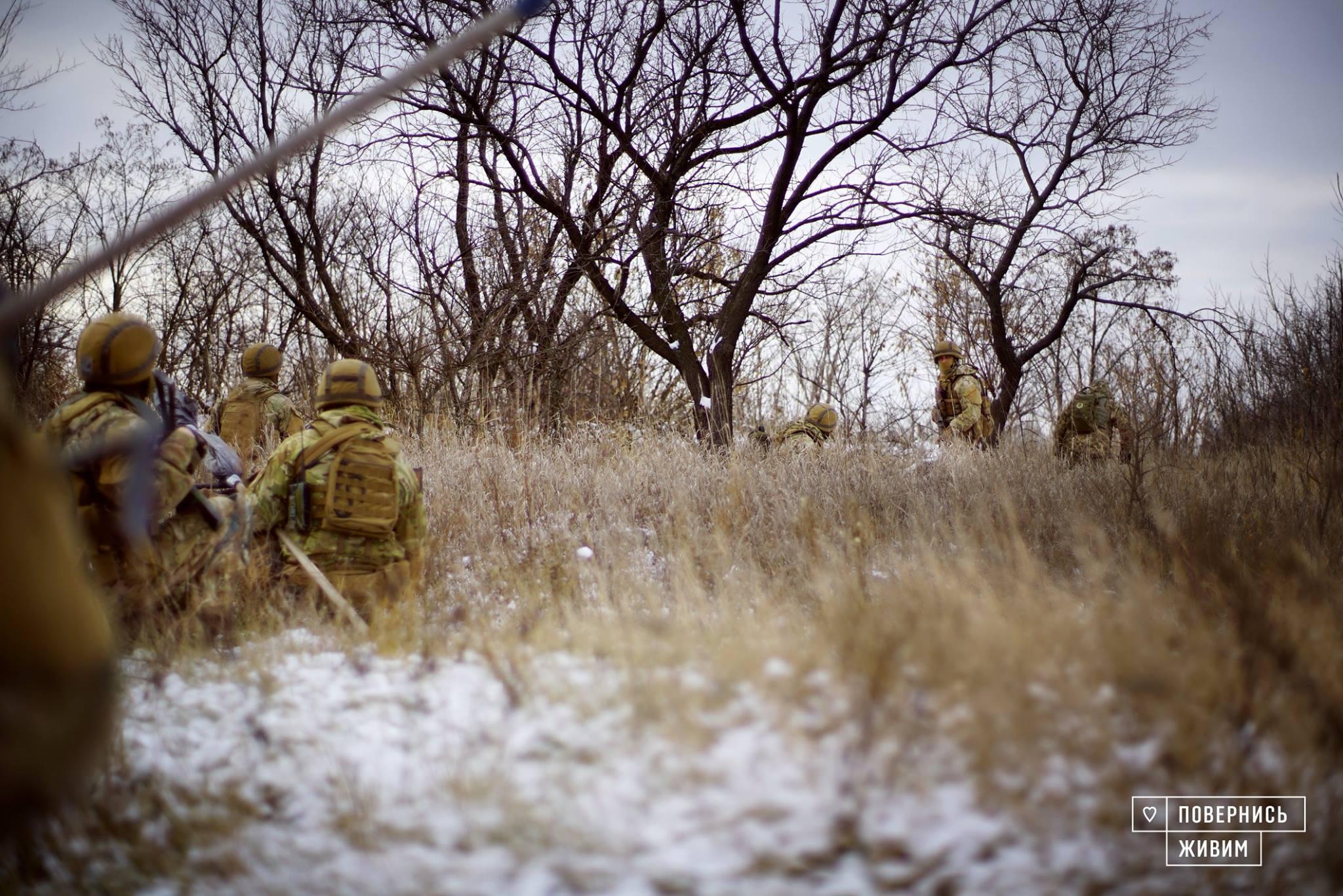 Украина вернула еще один населенный пункт в Донбассе: видео, фото