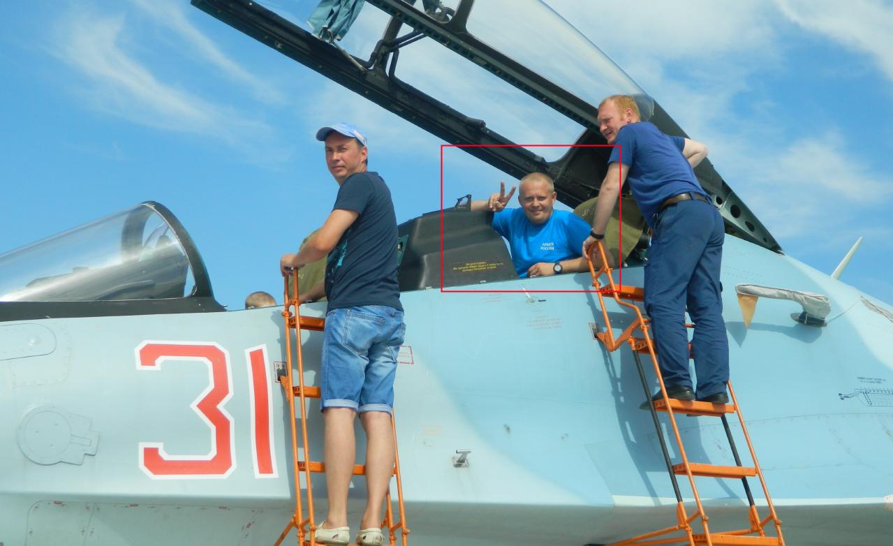"""""""Поймать американский F-22"""": рассекречены разговоры пилота РФ"""