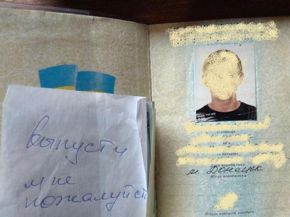 """""""Выпусти меня"""": в Донецк пытались вывезти авто на евробляхах"""