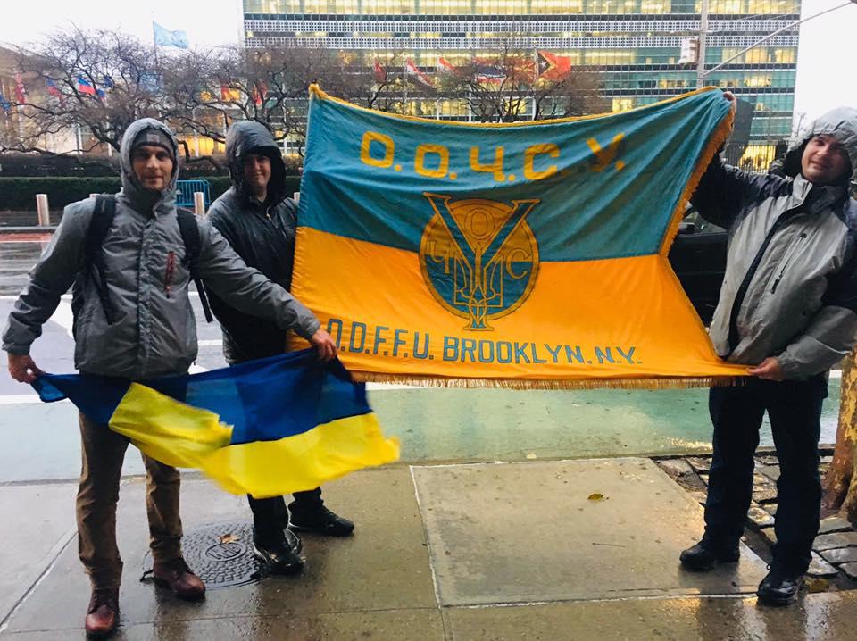 Возле штаб-квартиры ООН протестовали против агрессии РФ - видео