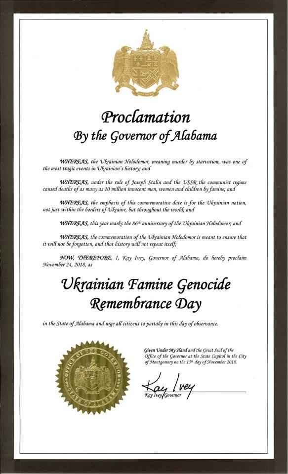Штат Алабама признал геноцидом Голодомор 1932-1933 годов