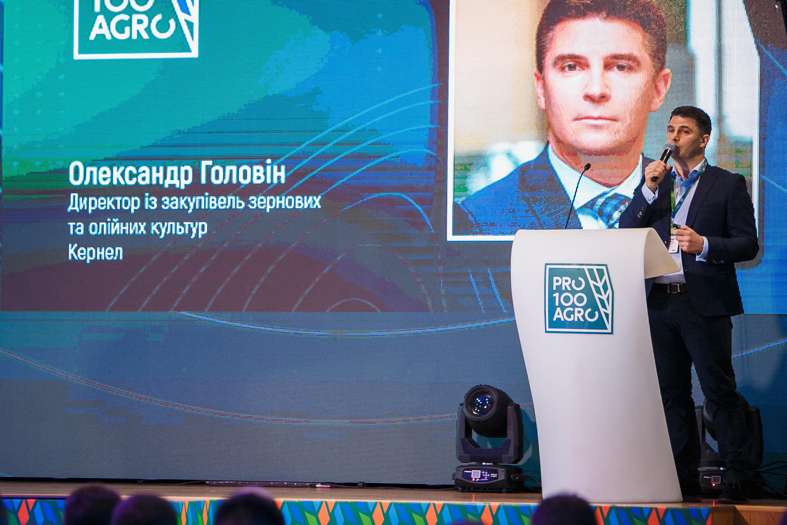 100 млн тонн зерновых - аграрный прорыв Украины