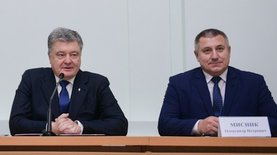 Порошенко представил нового главу Черниговской ОГА