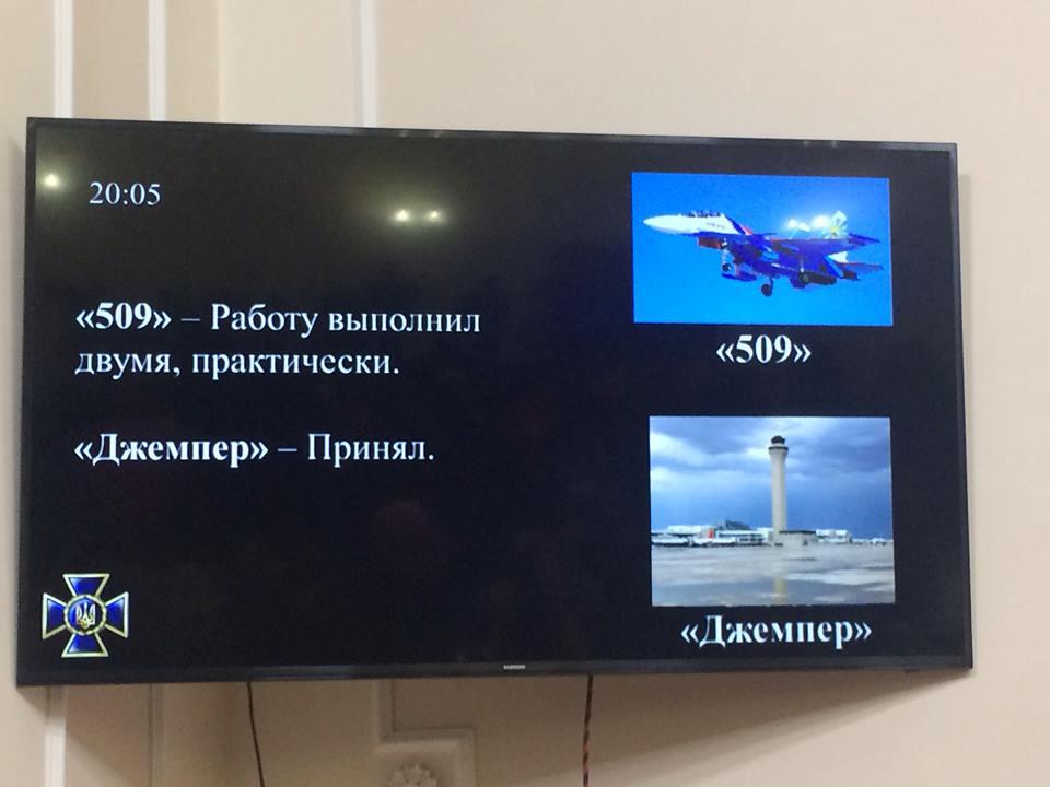По морякам ВМС выпустил ракеты российский истребитель Су-20 - СБУ