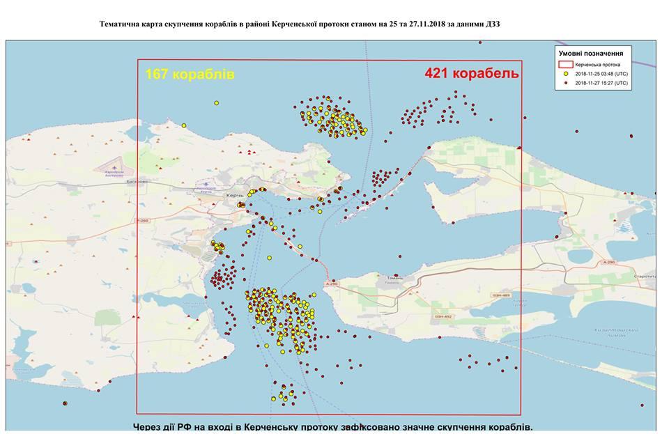 В районе Керченского пролива скопилось более 400 судов: карта