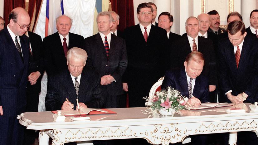 Украина упразднила договор о дружбе с РФ. Зачем и что это даст