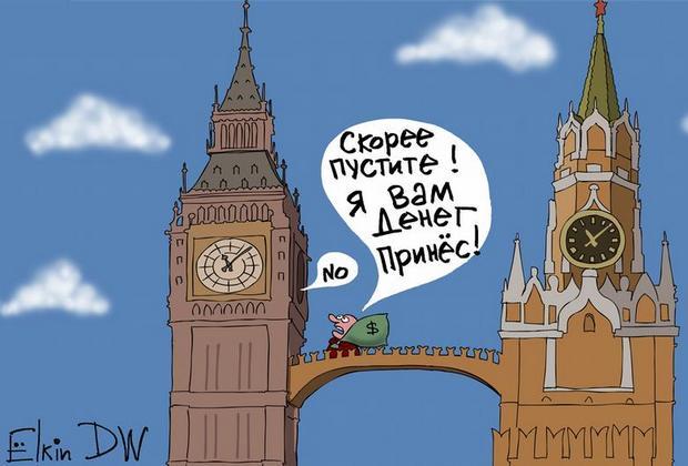 """Друг Путина с мешком денег"": карикатура об олигархах и Лондоне"