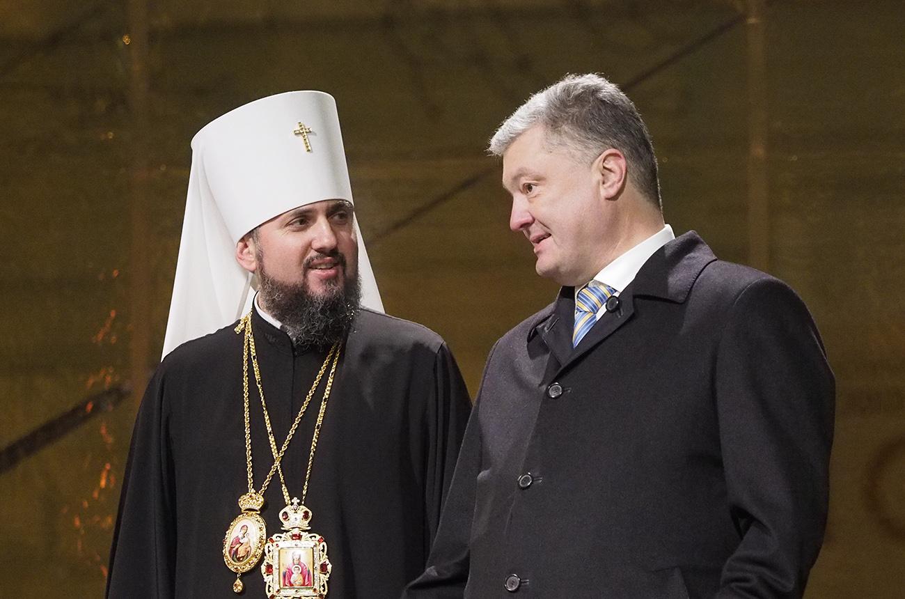Епифаний, Петр Порошенко (фото - Андрей Гудзенко/LIGA.net)