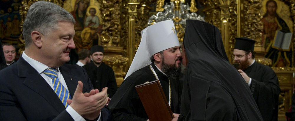 Ультиматум Филарета и уговоры Порошенко. Как избирали Епифания - Фото
