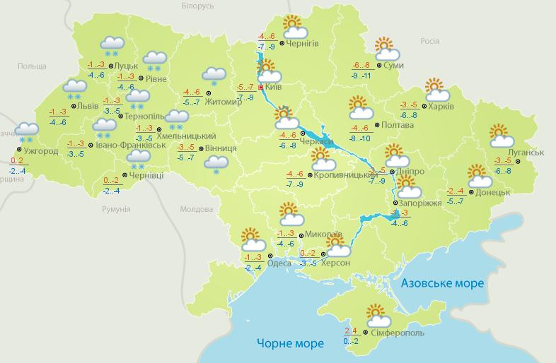 В Украину идут морозы: погода, карта