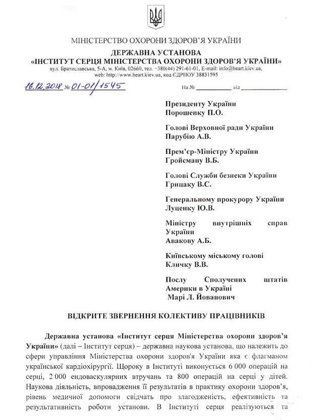"""""""Спровоцируйте агрессию"""": видео скандального тренинга Тодурова"""