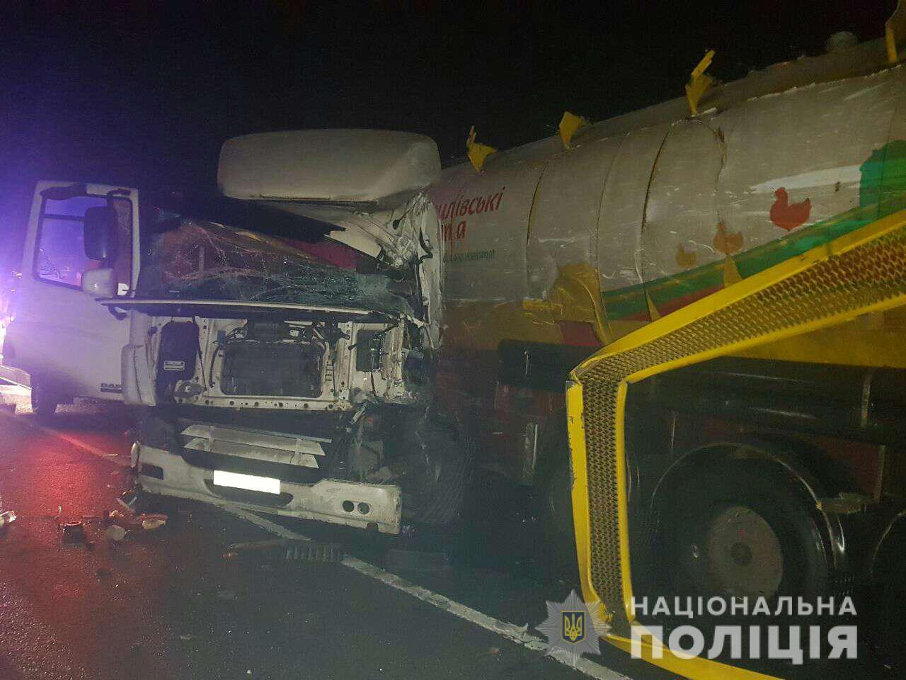 В Харьковкой области произошло масштабное ДТП: фото
