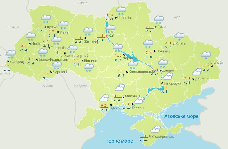 Украинцев предупреждают о метелях и снегопадах: погода, карта