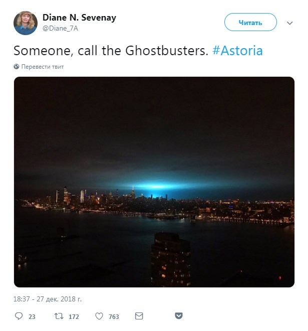 Взрыв на электростанции окрасил Нью-Йорк в голубой цвет: фото