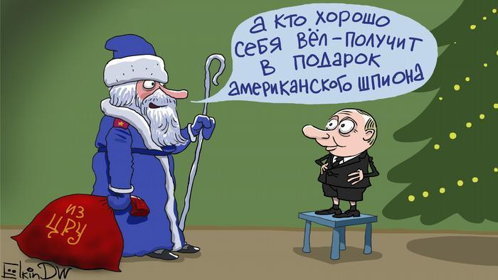 Уволенный морпех и поклонник РФ. Кого и за что арестовала ФСБ