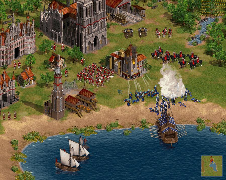 Казаки: Европейские войны (скриншот игры)