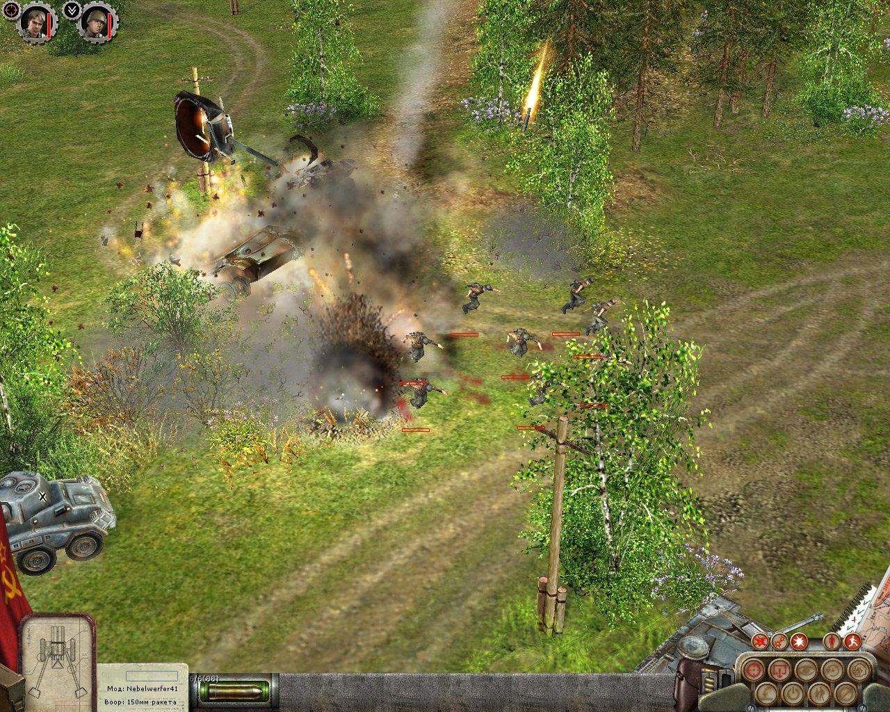 В тылу врага (скриншот игры)