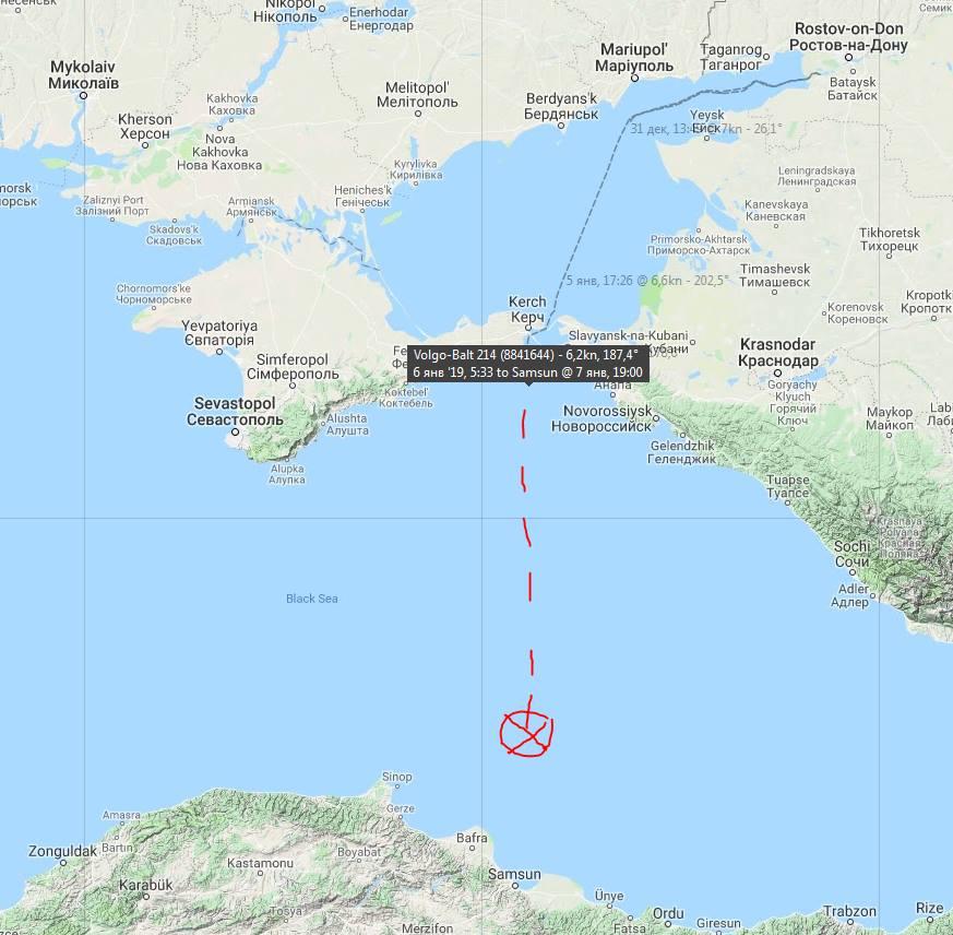 У берегов Турции затонуло грузовое судно: двое погибших
