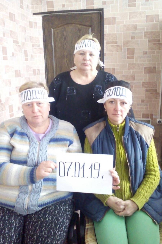 В Донецкой области голодают работницы шахты: требуют зарплату