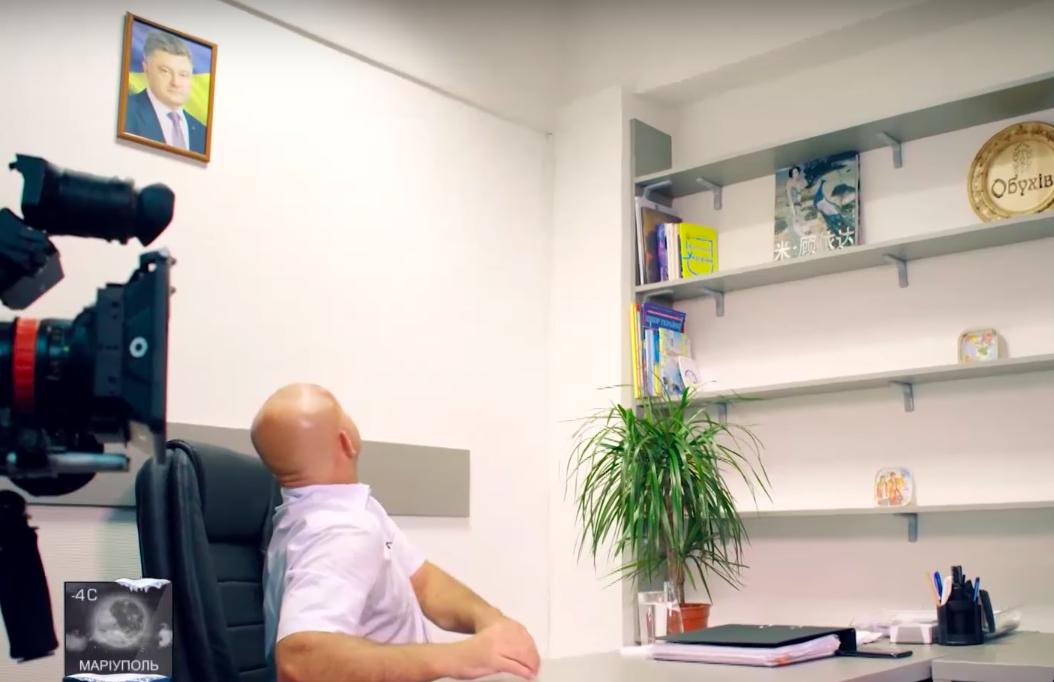 Кононенко смотрит на портрет Порошенко (скриншот из фильма