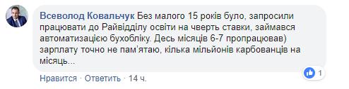 Нескромный вопрос: как успешные украинцы заработали первые деньги