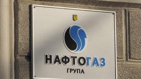 Группа Нафтогаз получила 19 млрд грн убытка по итогам 2020 года и…