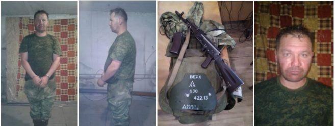 В Донбассе суд приговорил боевика к 10 годам тюрьмы: фото