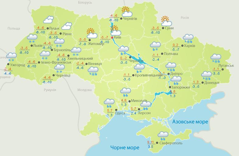 Снег до 20 см и метели: где ухудшится погода - карта