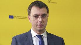 САП направила в ВАКС обвинительный акт по делу экс-министра Омеляна - новости Украины,