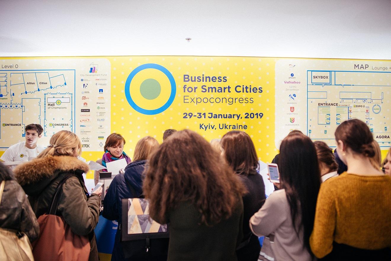 ЭКСПО-конгресс «Бизнес для Умных Городов»: подведены итоги