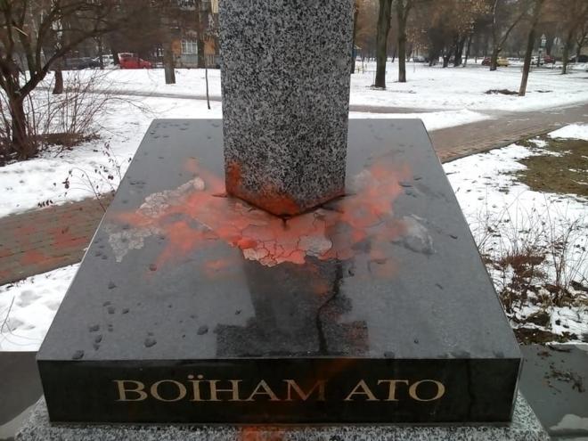 Вандалы облили краской памятник воинам АТО в Киеве: фото