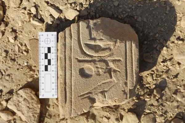 В Египте нашли мастерскую скульптора эпохи Нового царства: фото