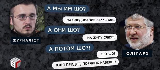 Сюр. Сын Гладковского пародирует расследователя Бигуса: видео